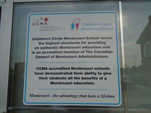 CCMS Entrance
